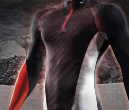Mizuno Breath Thermo: L'intimo termico che combatte il freddo per gli sportivi