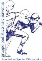 Stampa serigrafica per  gruppo podistico Valchiavenna
